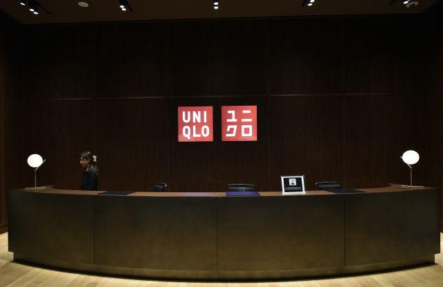 The Uniqlo headquarters.