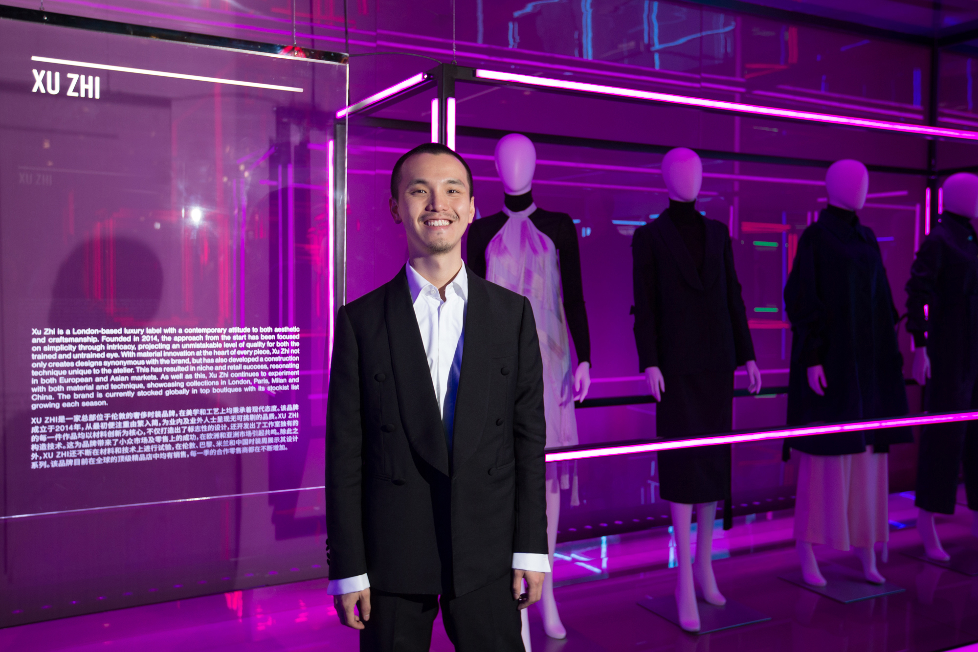 Xu Zhi in front of his collection