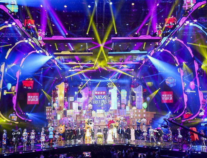 Alibaba Singles Day Gala 2018