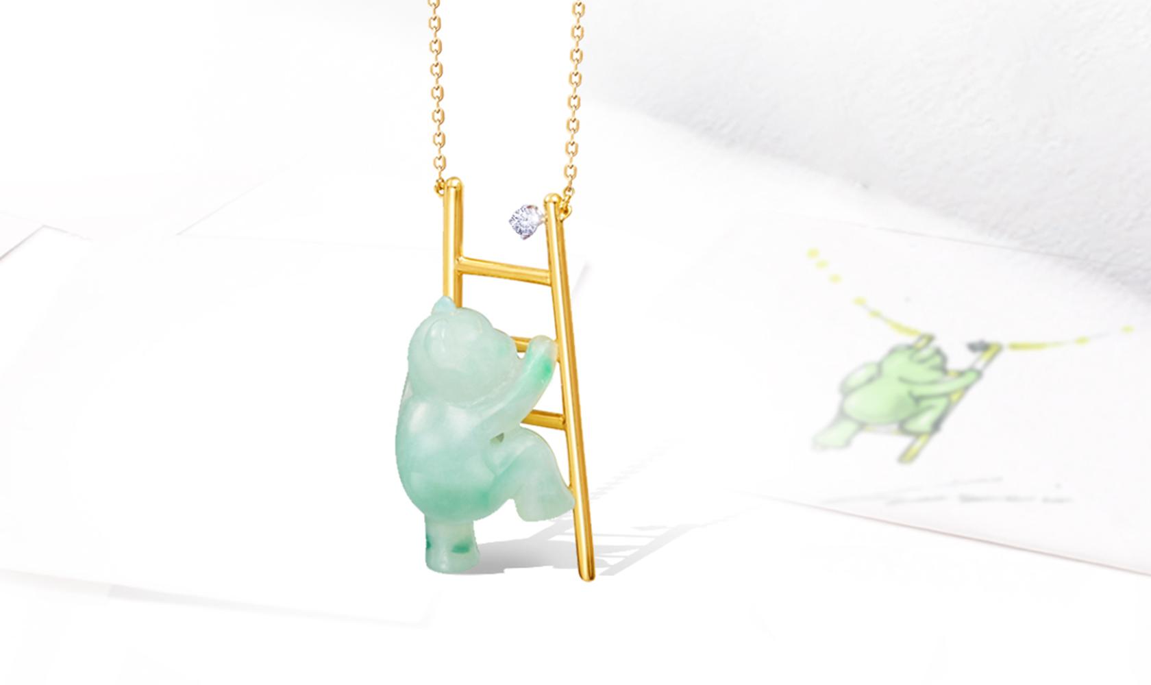 Lin Shiao Tung necklace.