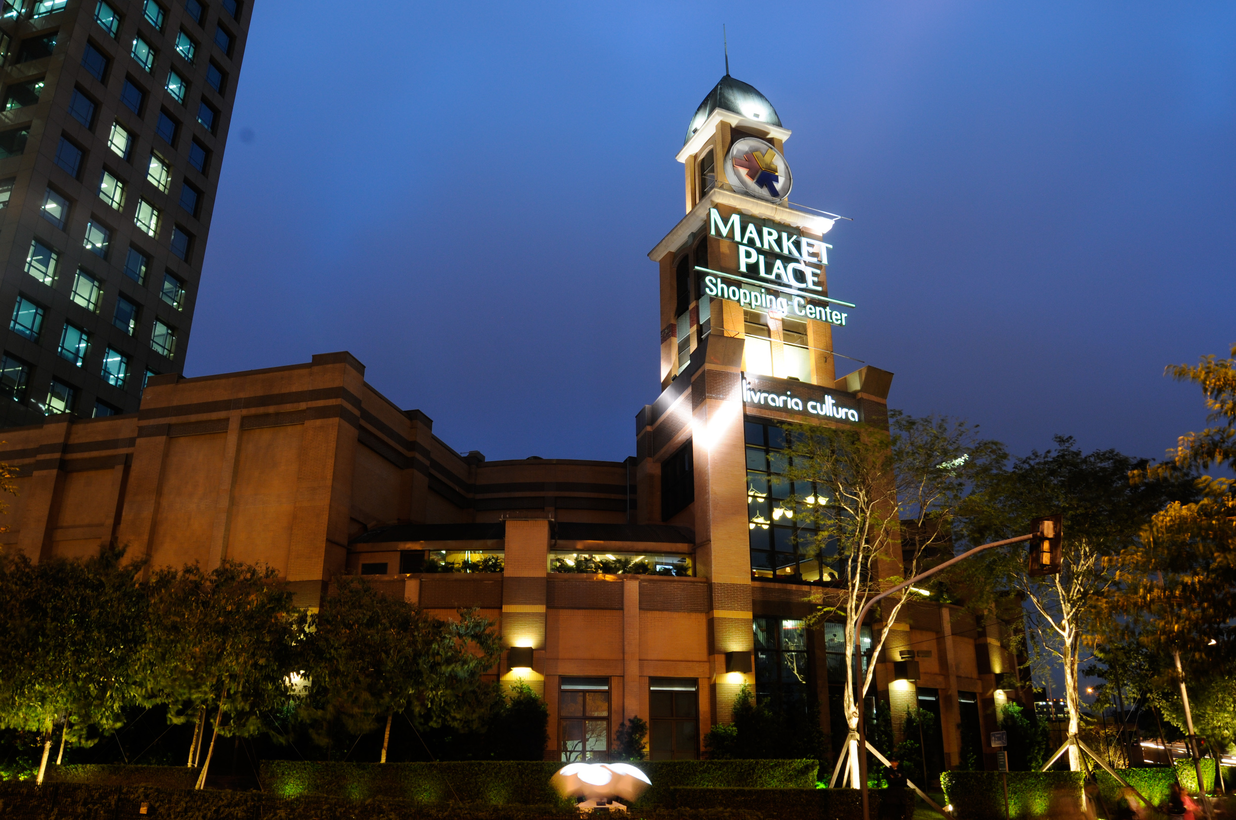 Market Place is one of four malls the company Iguatemi operates in São Paulo.