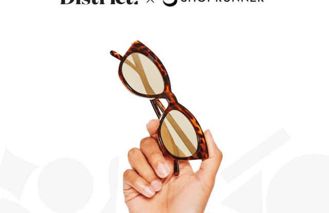ShopRunner District App