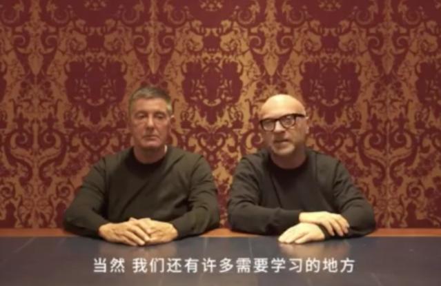 Stefano Gabbana and Domenico Dolce apologize in a video recording.