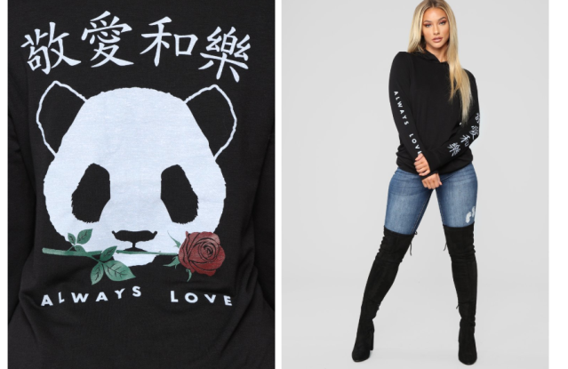 """The """"Always Love Sweatshirt"""" is available on Fashionnova.com for $15."""