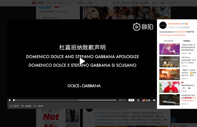 Dolce & Gabbana's insincere apology posted to the brand's Weibo account.