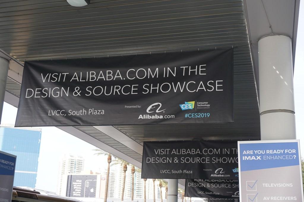 alibaba ces 2019