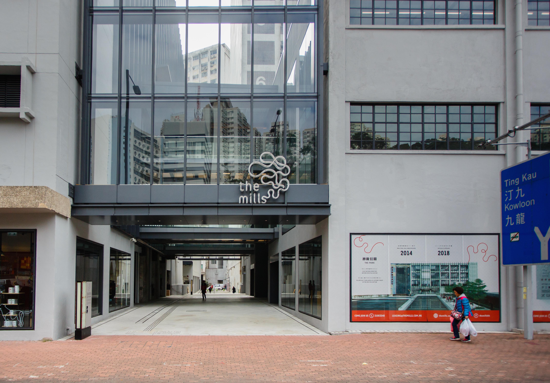 The Mills de Nan Fung Group en Hong Kong.