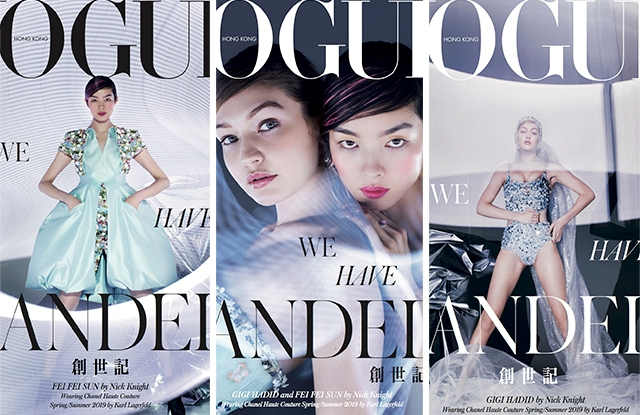 All three versions of Vogue Hong Kong's first issue.