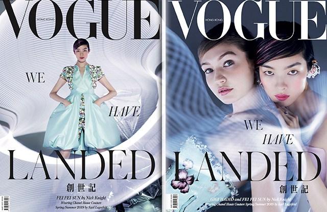 Vogue-HK-2