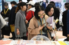 Intertextile and Yarn Expo Shanghai Delayed Over New Virus Variant Concerns