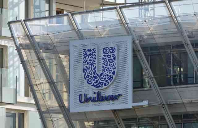 Unilever Hamburg, Germany