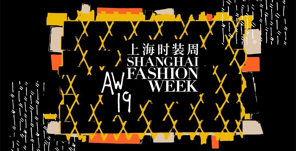 Shanghai Fashion Week key visual for the fall/winter 2019 season