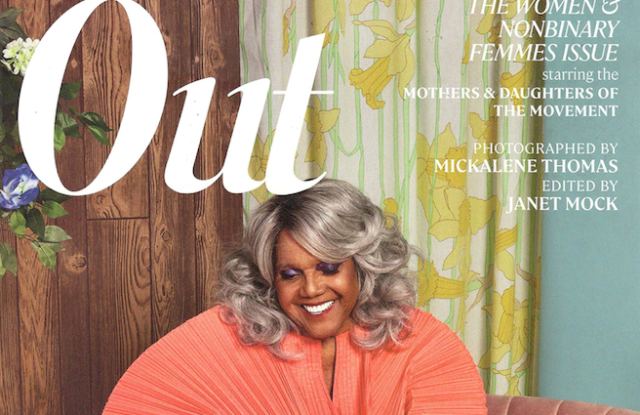 Out magazine's March cover.