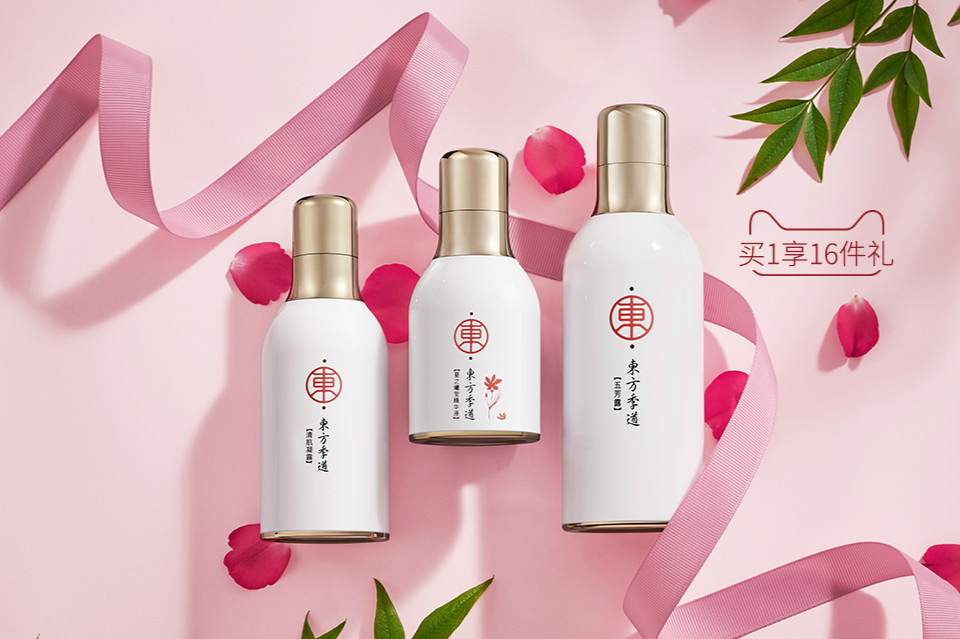 Visual of Oriental Therapy on its Tmall site