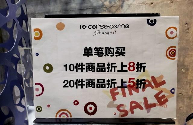10 Corso Como Shanghai's closing down sale.