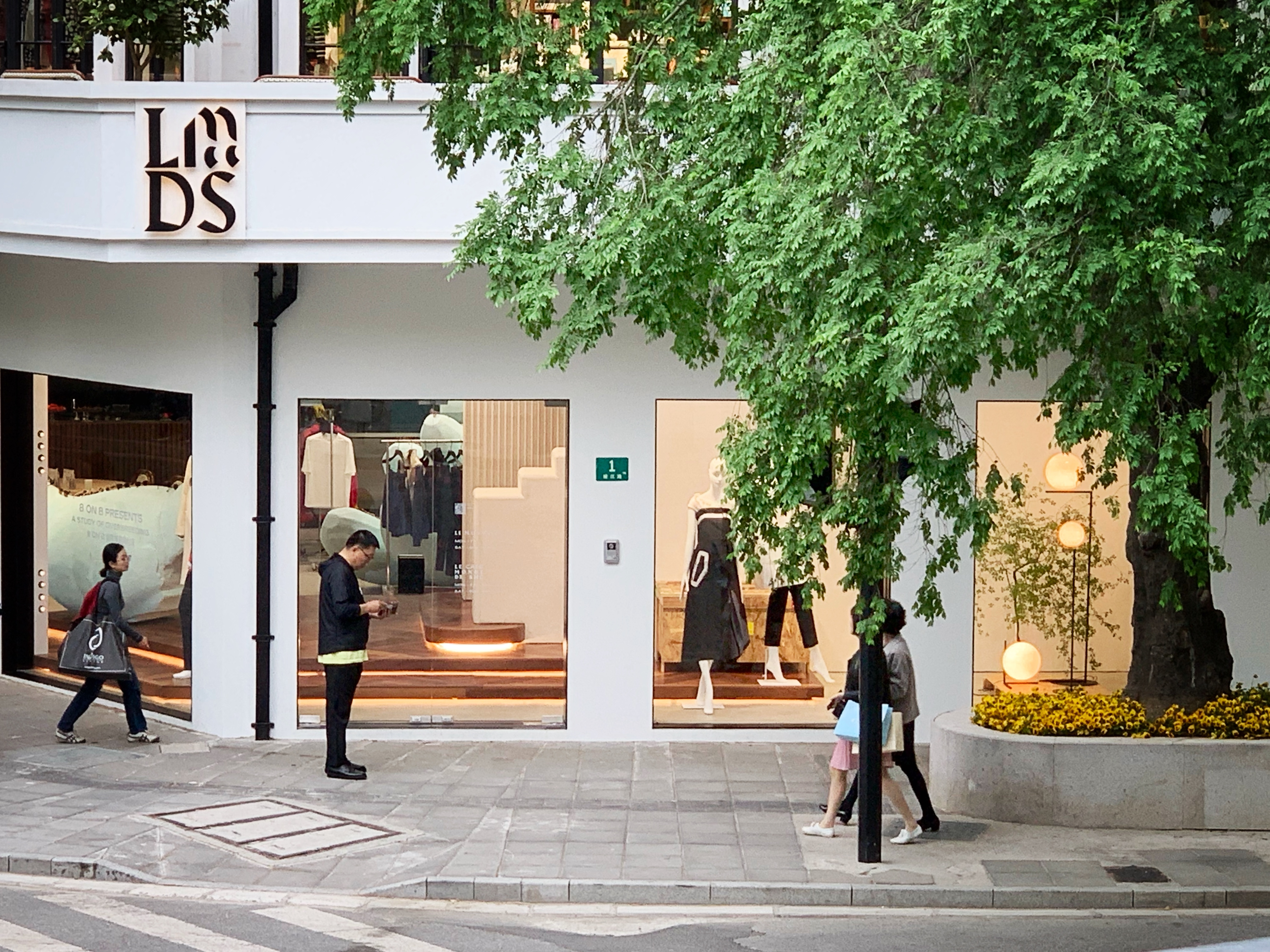 The LMDS boutique in Shanghai.