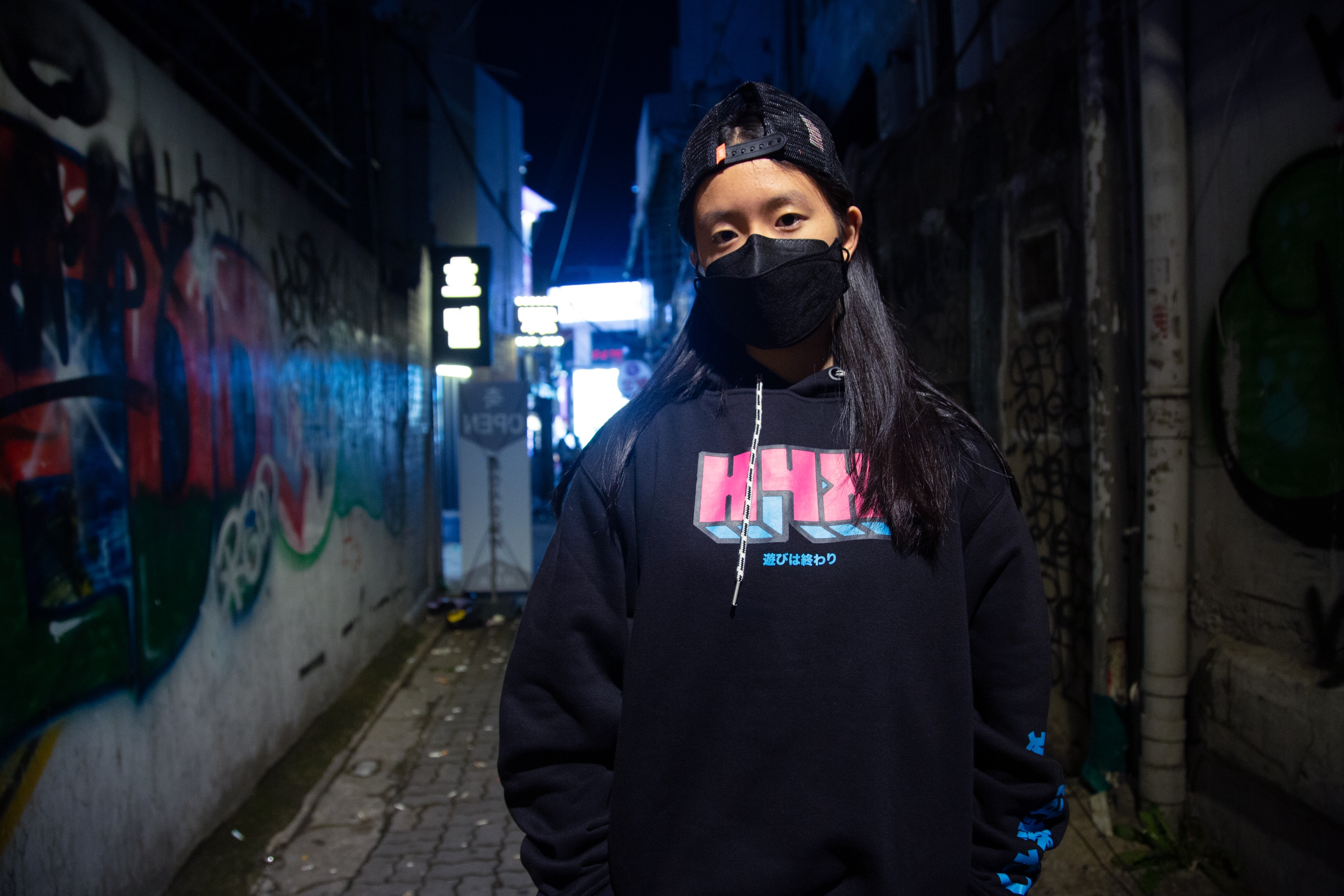 E-sports apparel brand, H4X, is one of the world's first clothing lines specifically for gamers.