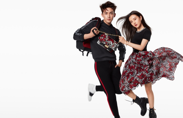 Leo Wu and Lareina Song front the Michael Kors Chinese Valentine's Day campaign.