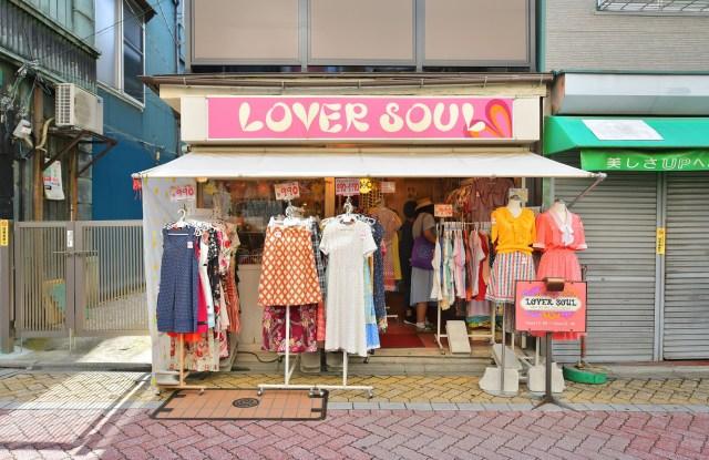 A vintage shop in Shimokitazawa - a shopping district of Tokyo.