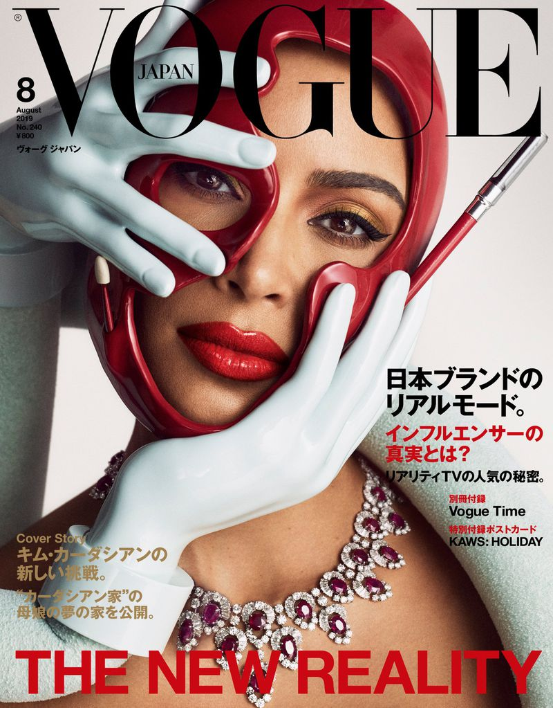 Vogue Japan August issue cover fronted by Kim Kardashian West lensed by Luigi&Iango.