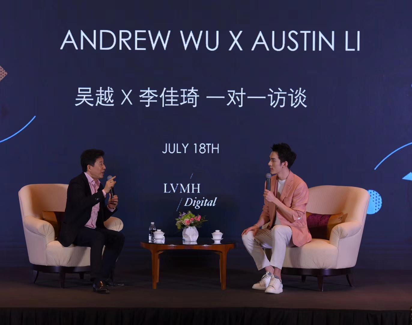 LVMH China CEO Andrew Wu in conversation with TikTok beauty influencer Austin Li