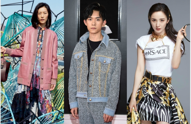 Fashion Controversy in China: How Givenchy, Coach and Versace Are Involved
