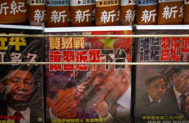 Magazines with a front cover featuring Chinese President Xi Jinping and U.S. President Donald Trump on trade war is placed on sale at a roadside bookstand in Hong Kong. The top U.S. and Chinese trade envoys have talked by phone in their first contact since Presidents Donald Trump and Xi Jinping agreed to resume stalled talks on ending a tariff warChina US Trade, Hong Kong, Hong Kong - 04 Jul 2019