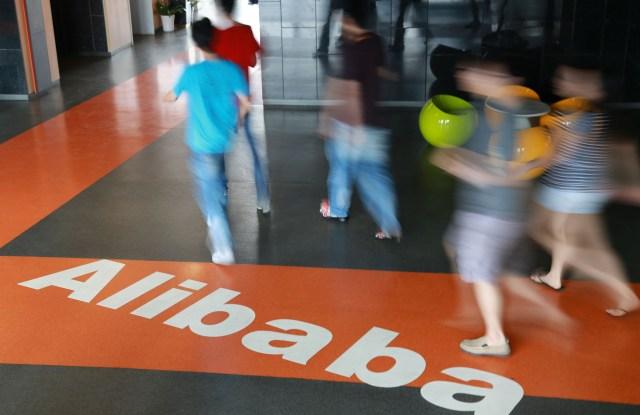 The Alibaba headquarters.