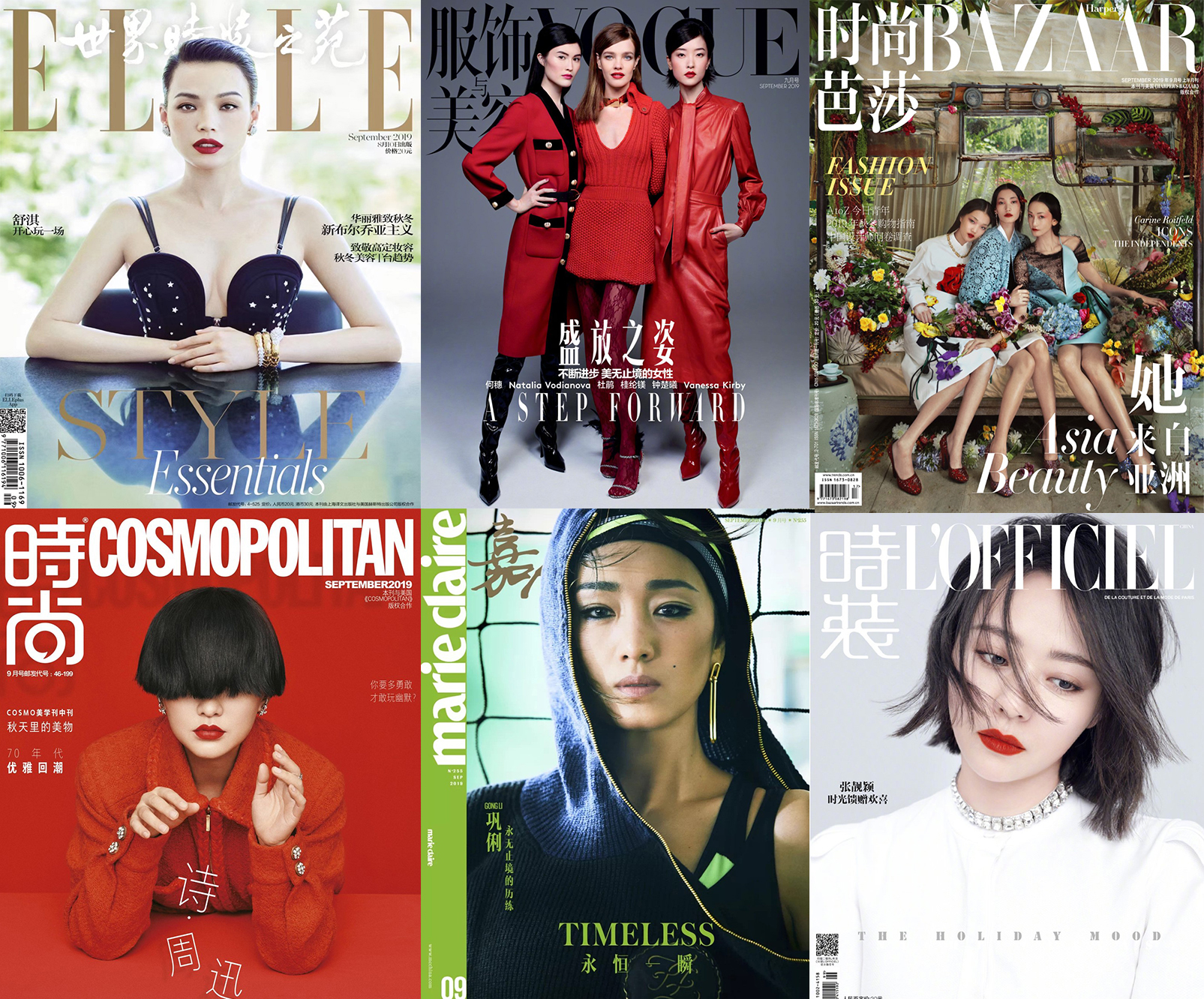 September issue covers of the Chinese edition of Elle, Vogue, Harper's Bazaar, Cosmopolitan, Marie Claire and L'officiel.