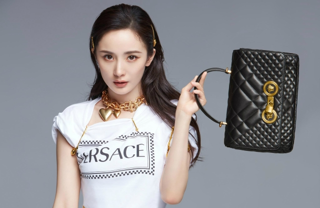 Yang Mi in head to toe Versace designs.