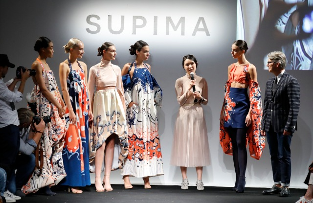 Supima Design Competition