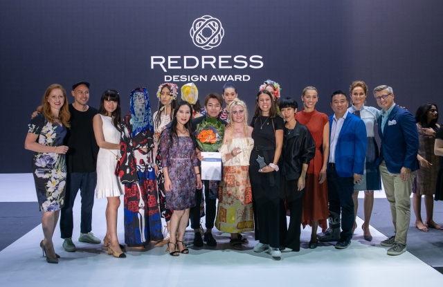 The Redress 2019 competition finalists and judges.