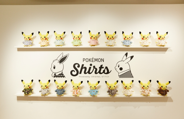 A Pokémon Fashion Pop-Up Store Is Coming to New York City