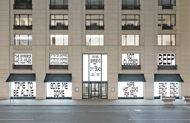A rendering of the new campaign in the windows of Barneys New York's Madison Avenue flagship.