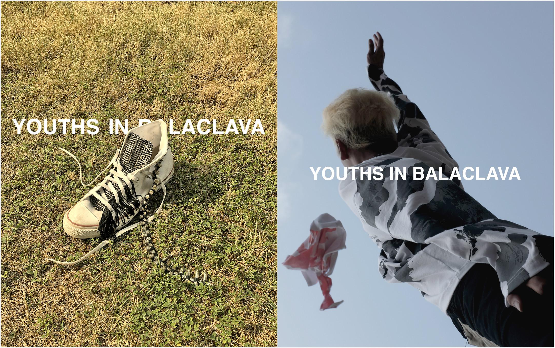New Season visual from Youths in Balaclava