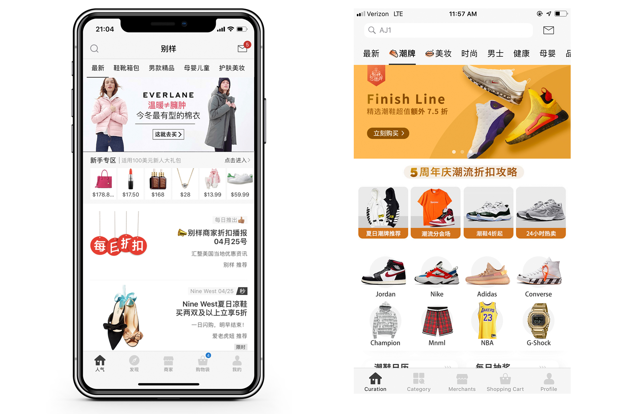 BorderX Lab connects brands and retailers directly with global Millennial Chinese consumers, helping to mitigate the trade war's impact on tourism.