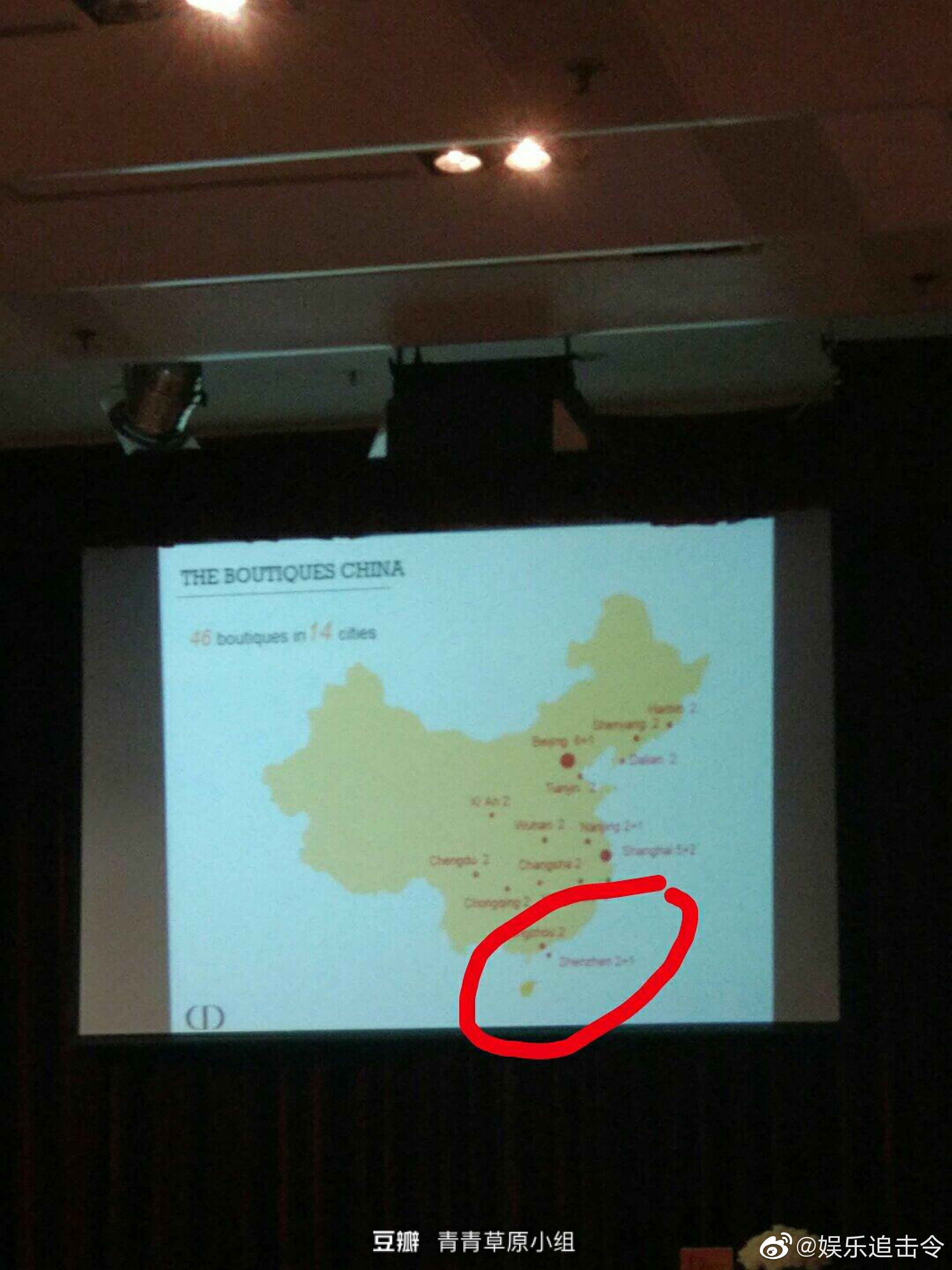 Screen shot of the video, showing a map of China, which exclude the disputed region on China.