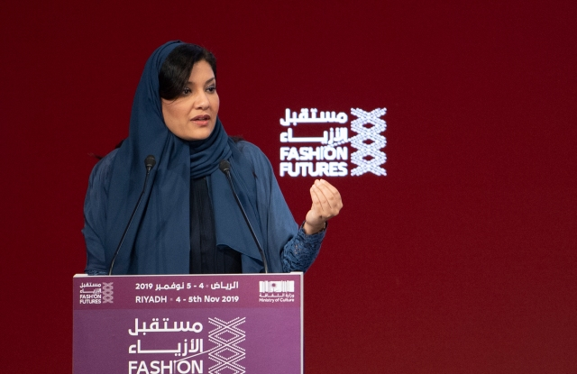 Princess Reema speaking at the inaugural Fashion Futures conference in Riyadh.