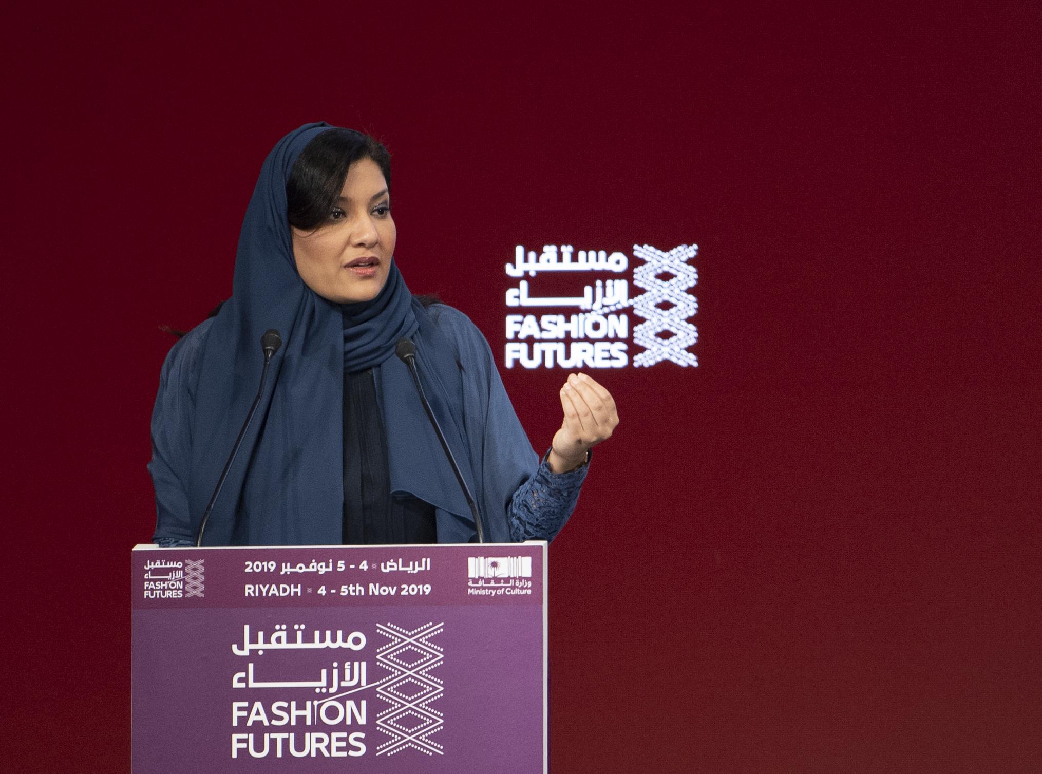 Princess Reema speaking at the inaugural Fashion Futures conference in Riyadh.