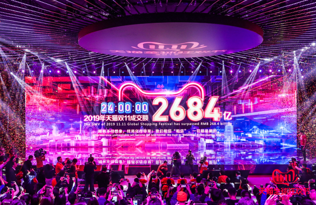 Alibaba generated $268.4 billion renminbi, or $38.4 billion, on its 2019 11/11 sales day.