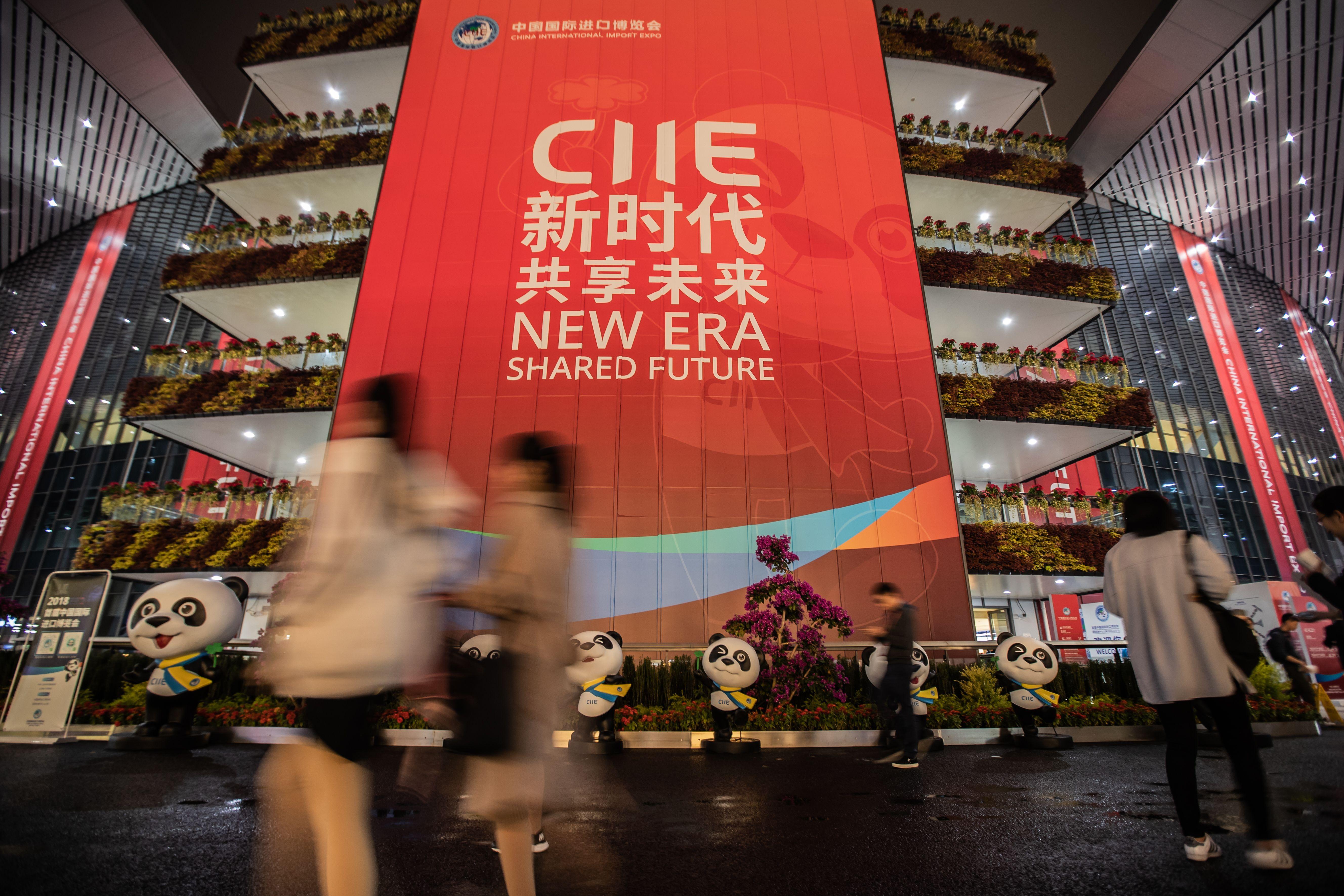 China International Import Expo in Shanghai