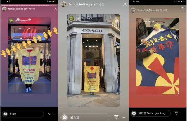 Screenshots of fashion_textiles_csm's Instagram stores, that featured fashion students expressing pro-Hong Kong protest slogans and calling Made in China worthless.
