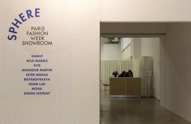 The Sphere showroom