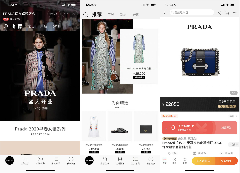 Prada Soft Launched on Tmall Amid Coronavirus Slowing Retail Footfall – WWD