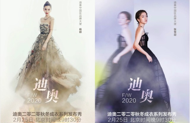 Angelbaby and Zhang Xueying featured in Dior's live streaming campaign. The Paris couture house engineered a huge campaign to promote its live streaming in China. Six of its brand ambassadors, six top influencers and 16 fashion industry leaders participated and asked their followers to watch the show in real-time.
