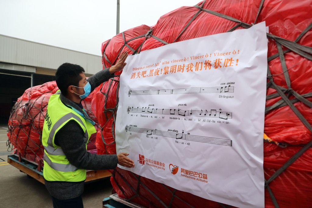 Medical supplies offered by the Alibaba Foundation and the Jack Ma Foundation.