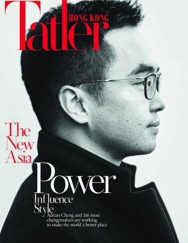 Tatler Hong Kong's March 2020 cover featuring Adrian Cheng