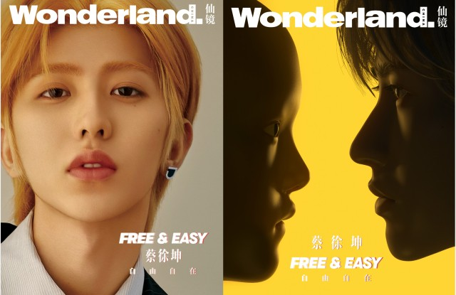 Cai Xukun on the launch issue of Wonderland China.