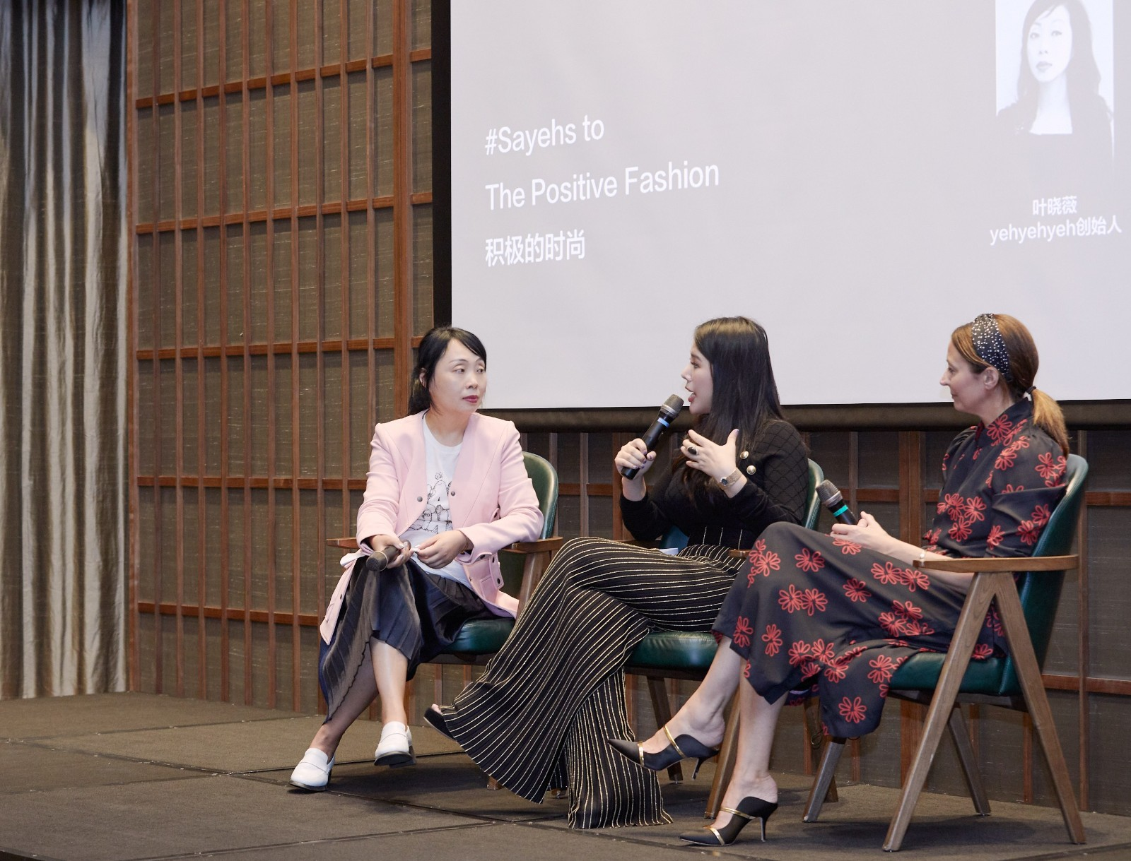 Shaway Yeh hosting a panel discussion with Wendy Yu and Caroline Rush at Shan Future Forum during Shanghai Fashion Week.