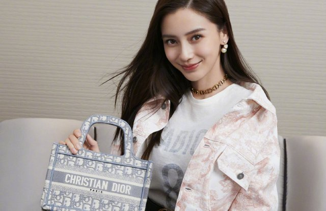 Dior's China ambassador Angelababy promoting the new Book Tote online.